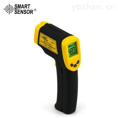 AR320紅外線測溫儀