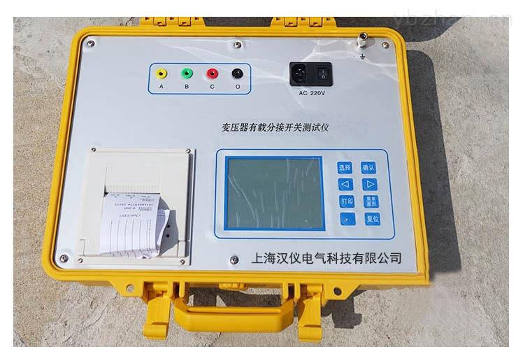 专业生产承试有载分接开关测试仪