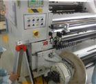 英國ACEPOM直線度垂直度測量儀ACEPOM523?