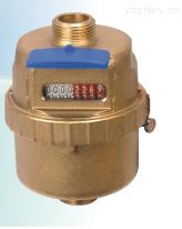 LXH-15A-20A-銅殼立式旋轉活塞式水表
