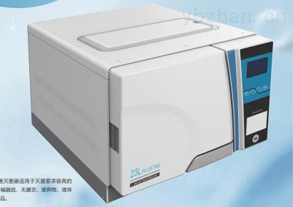 SQ-Z-口腔科消毒器  医用高压锅 厂家直销