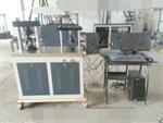 微机控制混凝土抗折试验机