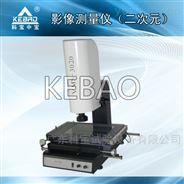 惠州4030小型自动测量仪