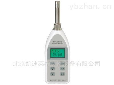 HS6298C北京凯兴德茂多功能噪声仪操作简单
