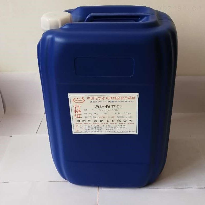 中央空調制冷機組循環冷卻水除垢清洗劑規格