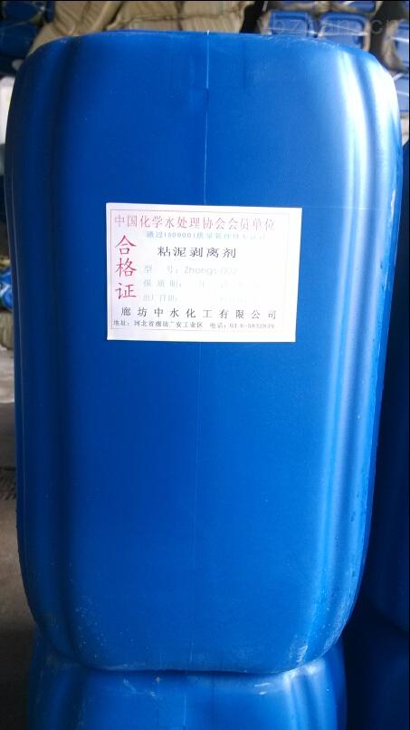 中央空調制冷機組循環冷卻水除垢清洗劑型號