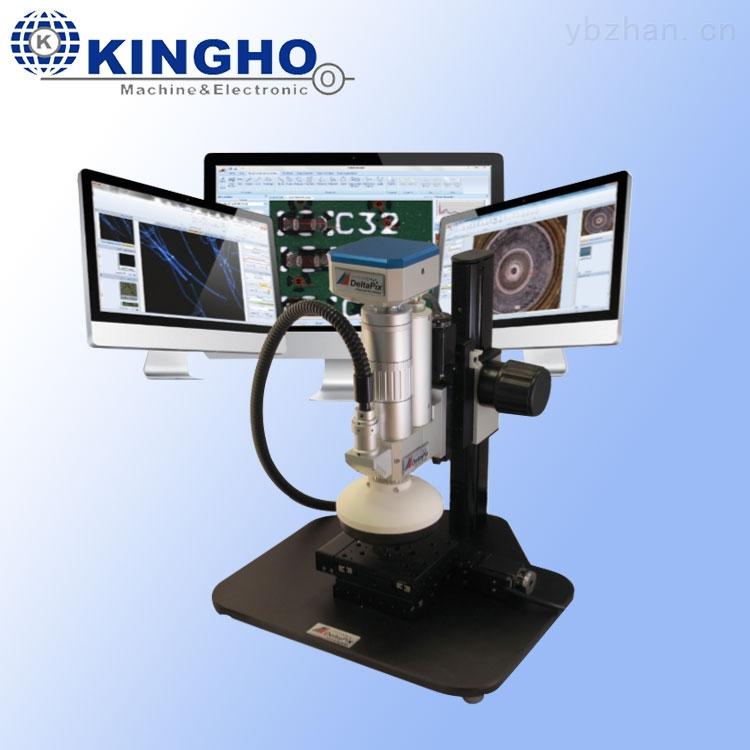 全自動12倍變焦數字顯微鏡系統-Modus M12Z