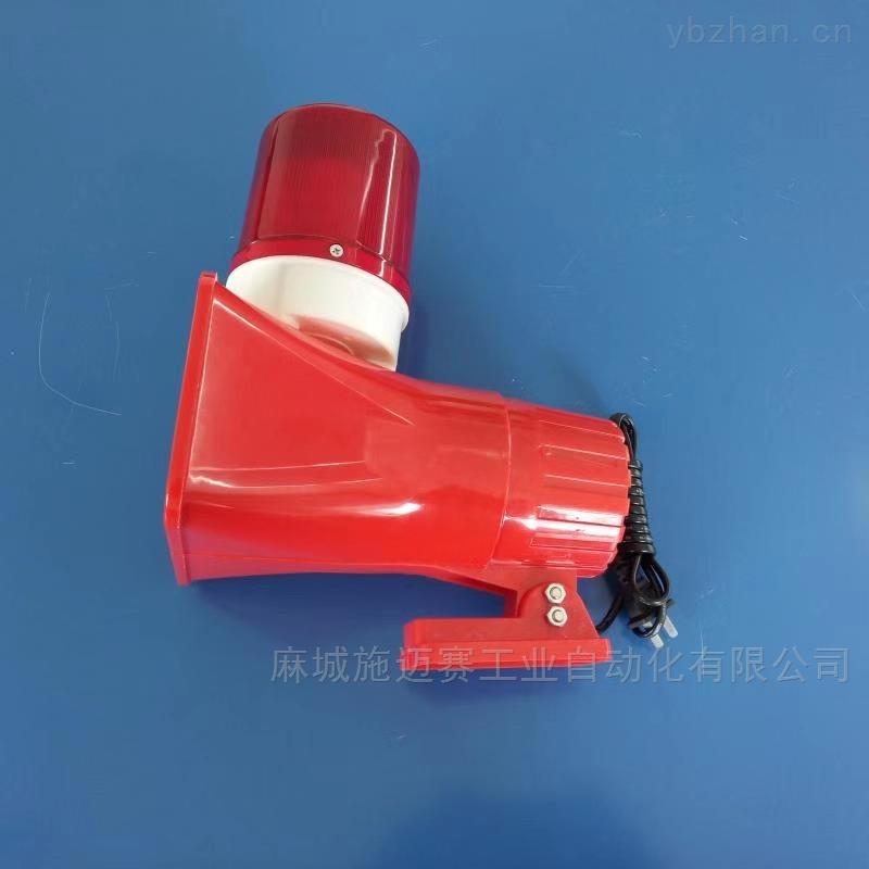 聲光報警器AYSB-100/B|AC220V