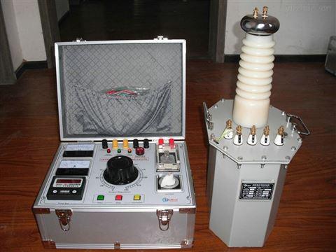 齐齐哈尔承装修试交直流高压试验变压器
