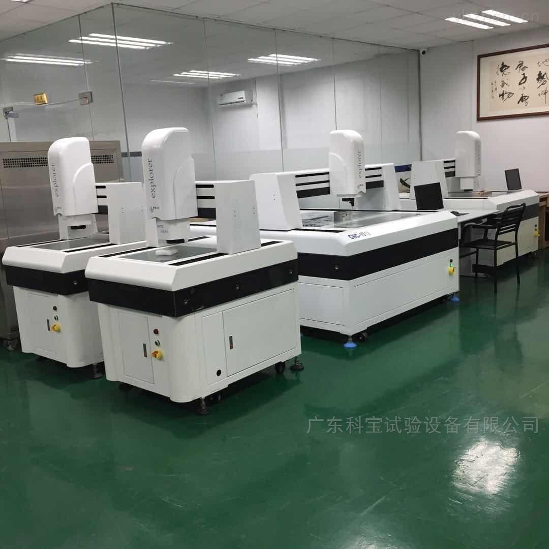 东莞龙门自动影像测量仪