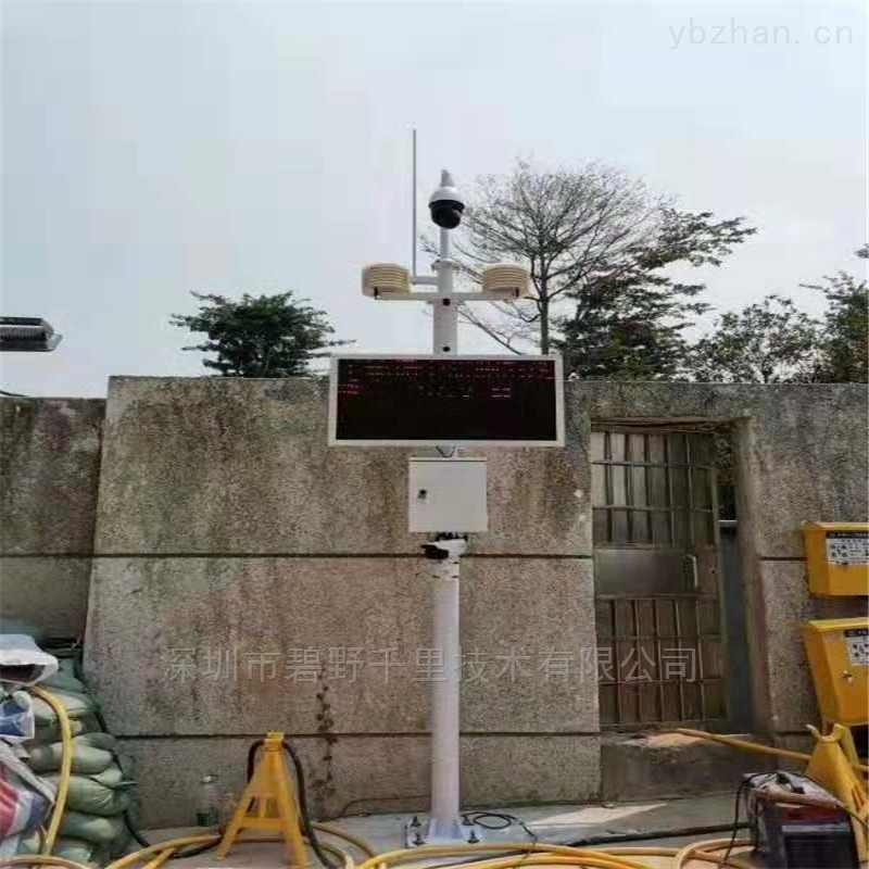 BYQL-YZ-扬尘噪音PM2.5.PM10大气压传感器厂家