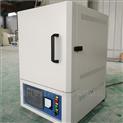 管式高溫電阻爐