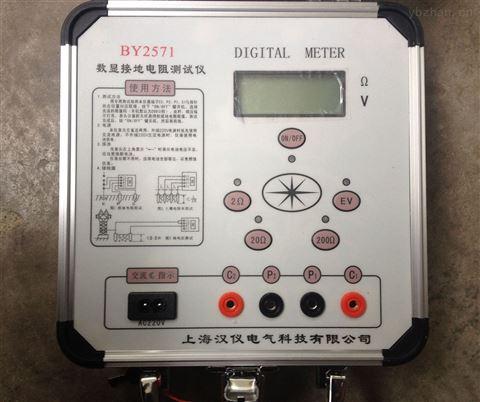 承修电力三级设备出售租赁数字式真空计