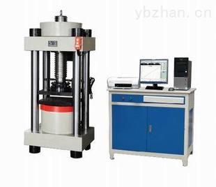 电液伺服水泥胶砂压力强度试验机