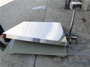耐磨损电子小地磅    scs-3t地上衡