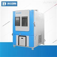 HD-E709东莞高低温湿热交变试验箱