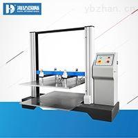 HD-A502SISTA标准纸箱拉压力试验机厂家