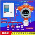 有毒氫氣檢測報警器廠家