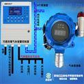 工業可燃氣體報警器服務項目