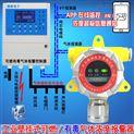 濟南氫氣(H2)甲烷(CH4)氣體報警器