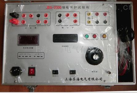 强佳微机保护测试仪