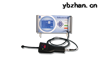 吸入式氮氫檢漏儀 HD-830系列