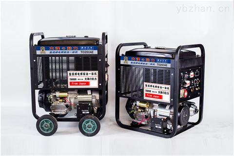 300A柴油氩弧焊发电电焊两用机