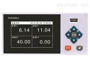 自动化系统无纸记录仪
