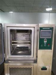 80L触摸屏控制恒温恒湿试验箱