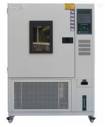 广州高低温交变试验箱厂家