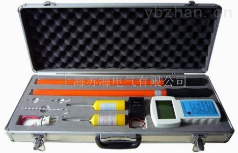 供应TAG6000高压无线核相器声光报警