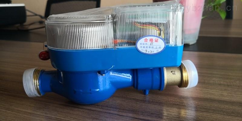 貴陽遠傳水表智能IC卡水表