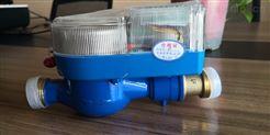 貴陽智能水表-無線遠傳智能IC卡水表