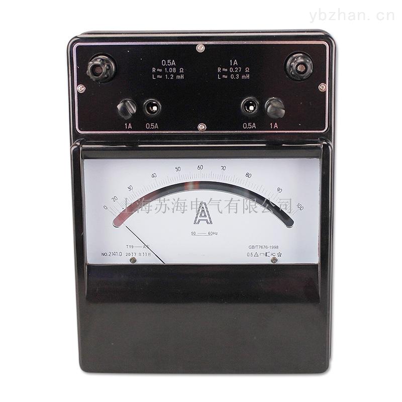 T19-mA-0.5级指针式交直流毫安表
