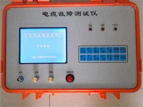 辽宁省承试电力设备电缆故障综合测试仪