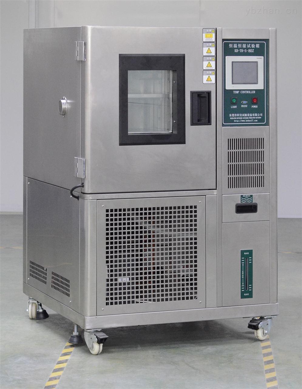 歐美進口恒溫恒濕實驗箱研發