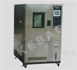 深圳觸摸屏控製高低溫試驗箱
