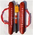 上海高壓驗電器│北京高壓驗電器│廣州高壓驗電器