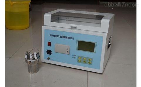 牡丹江承试电力设备油体积电阻率测试仪