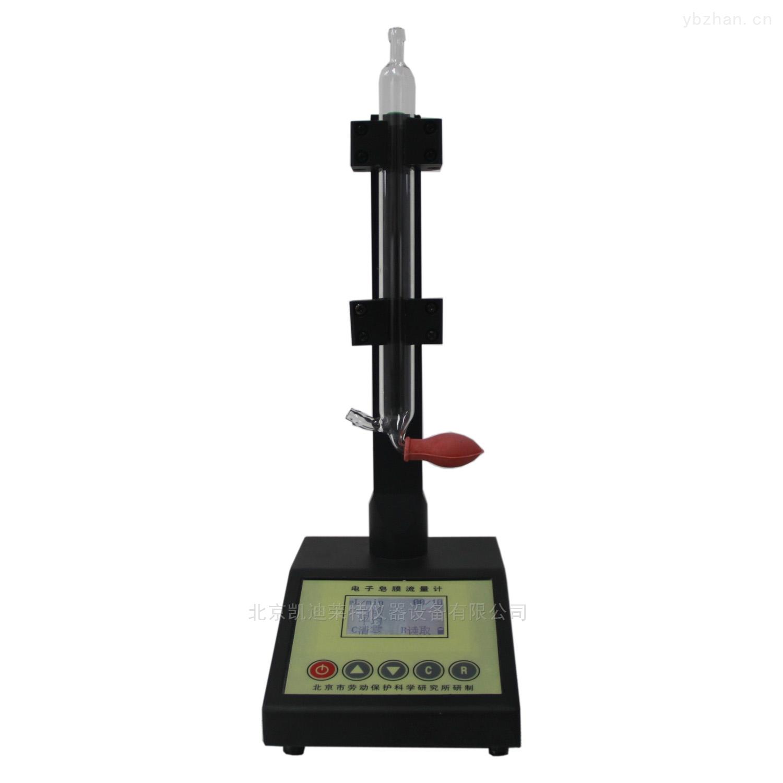 GL-105B型-北京凱興德茂便攜式智能電子皂膜流量計
