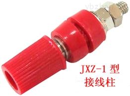 广州接线柱|上海接线柱|北京接线柱