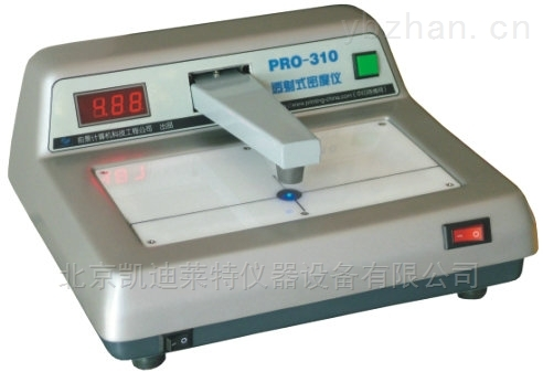 PRO-310-凱興德茂北京臺式透射密度儀