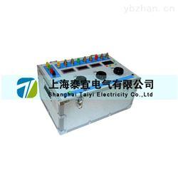 TYRJ-III三相热继电器校验仪