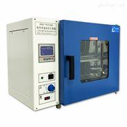 液顯微電腦溫度控制器鼓風干燥箱