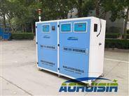 奥瑞斯研究院实验室污水处理设备供应