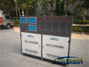 ARSSYS无机类实验室综合污水处理设备