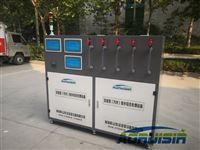 ARS奥瑞斯实验室高浓度污水处理机械设备