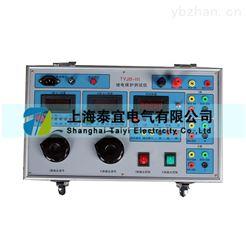 TYJB-III双回路继电保护测试仪