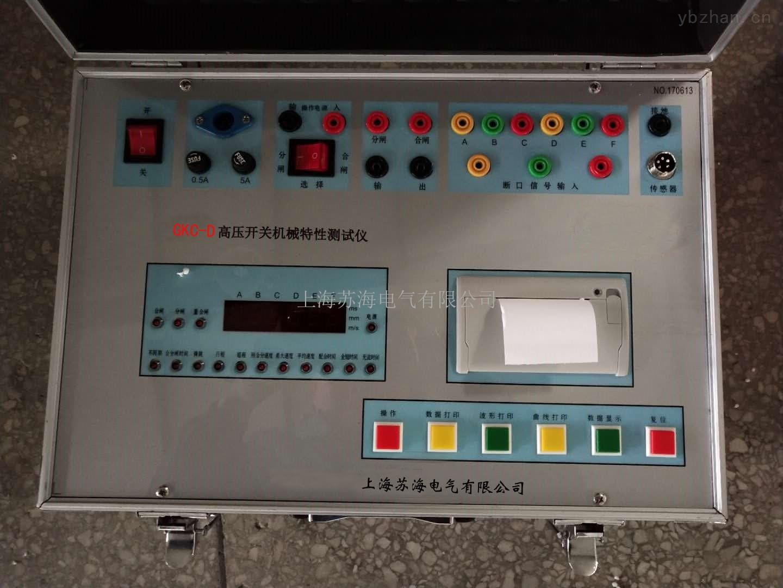 高压开关测试仪,开关测试仪,高压开关动特性测试仪,开关特性测试仪
