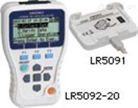 通讯转换器LR5091/数据采集器LR5092-20